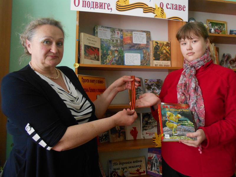 ВСША раздали неменее 6 тыс. георгиевских ленточек